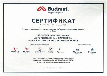 certificate-budmat